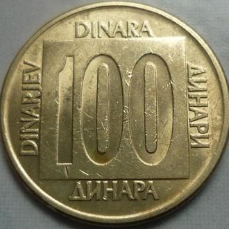 Югославия 100 динаров 1989
