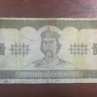 1 гривна Украины 1992 года Гетьман
