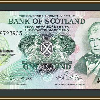 Шотландия 1 фунт 1984 P-111 (111f.2) UNC