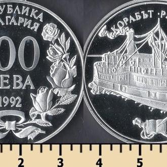 Болгария 100 лева 1992