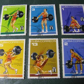 Спорт Куба 1973
