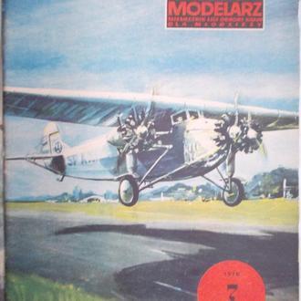 """Журнал """"Малы Моделяж"""", № 7, 1978 год."""