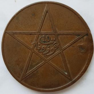 Марокко 10 мазуна  1921