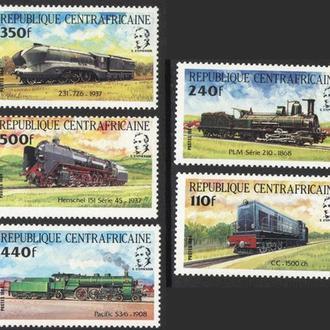 Центральная Африка - поезда 1984 - Michel Nr. 1026-30 **