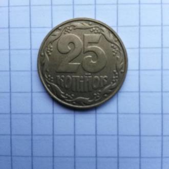 25 копеек 1992г.