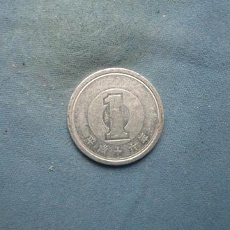 Япония 1 иена 2004 год
