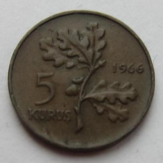 Турция 5 куруш 1966 (KM#890.1)