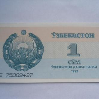 Узбекистан 1сум 1992г