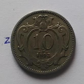 АВСТРО-ВЕНГРИЯ, 10 филлеров 1893 года.
