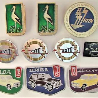 Значки 10 штук СССР разные Лот А 3