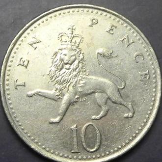 10 пенсів 1997 Британія (товстий гурт)
