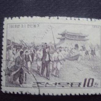 КНДР 1964г.гаш.