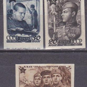 СССР. 1947 Советская армия без зубцов MH