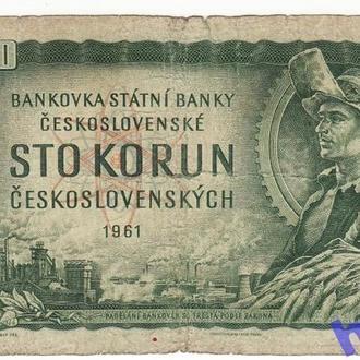 Чехия 100 крон 1993, Р1с. Редкая с маркой, серия Р