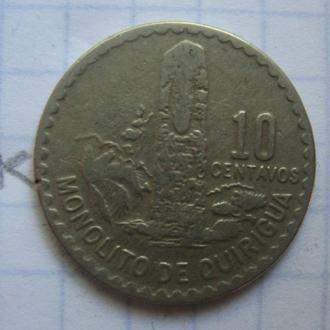 ГВАТЕМАЛА, 10 сентаво 1971 г. (ИНДЕЙСКИЙ ТОТЕМ).