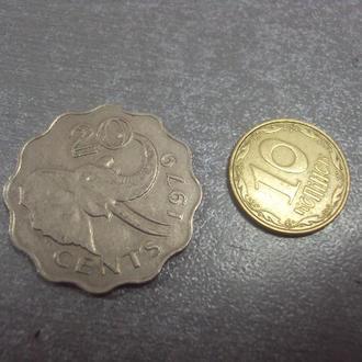 монета свазиленд 20 центов 1979 №1137