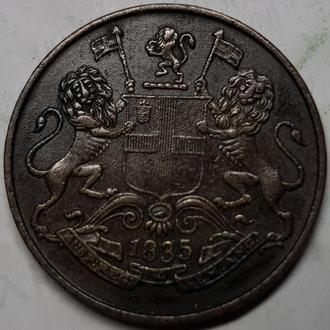 Восточно-Индийская Компания 1/4  анны 1835 год ОТЛИЧНОЕ СОСТОЯНИЕ!!!