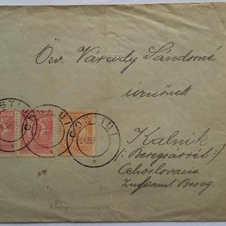 Конверт Румыния 1922 г