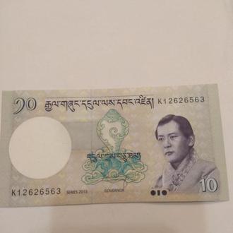 Бутан 2013 год  10 нгултрум