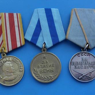 За взятие Вены  за боевые заслуги квадро