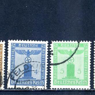 Германия. Рейх.  Служебные. 1938 г.