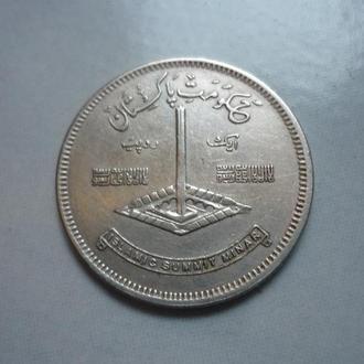 Пакистан 1 рупия 1977 юб.