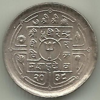 Непал Бирендра Бир Бикрам 25 пайса 1982 aUNC