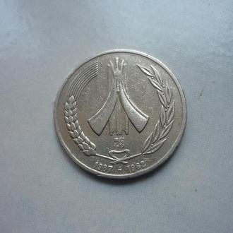 Алжир 1 динар 1987 юб.