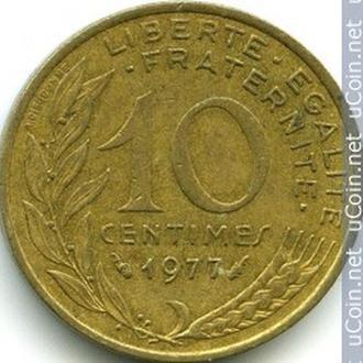 Франція 10 сантимів, 1977