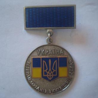 "Знак ""Ветеран МВД"""