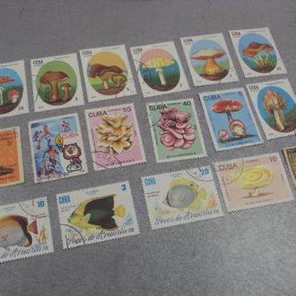 марки куба 1988 флора грибы 1989, 1986 спорт, 1985 рыбы, 1958 живопись, 1966 лот 17 шт