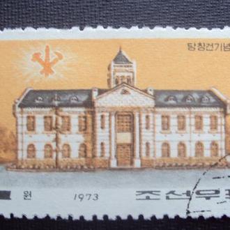 КНДР 1973г.гаш.