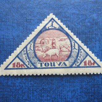марка Тува 1927 фауна овцы пастух горы MH