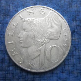 монета 10 шиллингов Австрия 1959 серебро