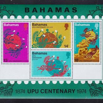 GB  Багамы  1974 г  MNH - 100 лет ВПС - блок