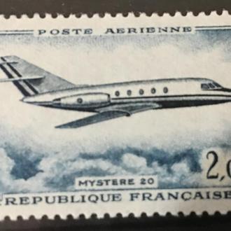 Франция. 1965. Чистая