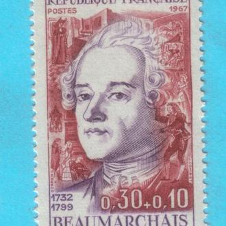Франция Ми 1571, 1967 год MNH