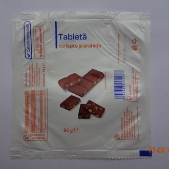 """Обёртка от шоколадной плитки """"Tableta cu lapte si arahide"""" 90 g (Румыния, для Carrefour Romania SA)"""