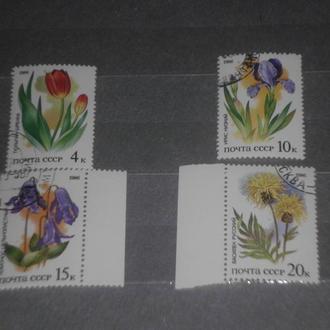 СССР=цветы=1986