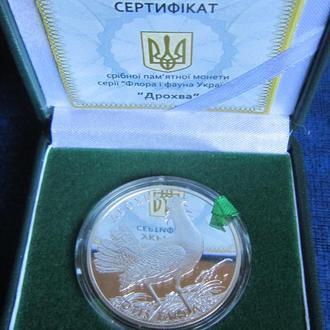 Монета 10 гривен Украина 2013 Дрохва с сертификатом серебро