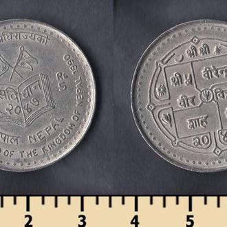 Непал 5 рупий 1990