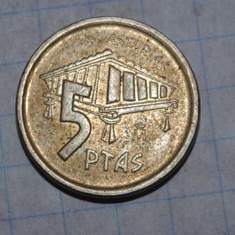 5 песет 1995 г Испания