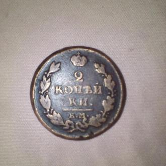 Монета1813года