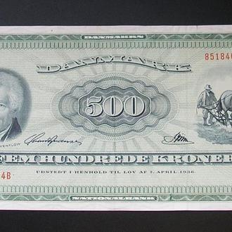 Denmark Дания 500 крон 1967