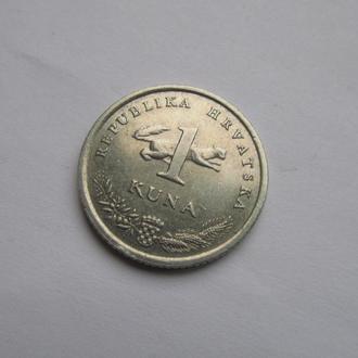 1 куна Харватия 2001 год