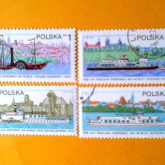 Польша 1979г  150-летие пароходства на Висле
