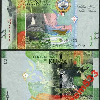 КУВЕЙТ 1/2 динара 2014г. UNC