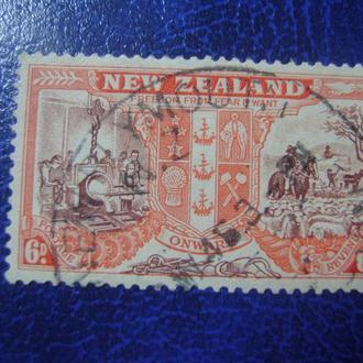 Н. Зеландия.