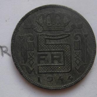 БЕЛЬГИЯ, 5 франков 1944 года.