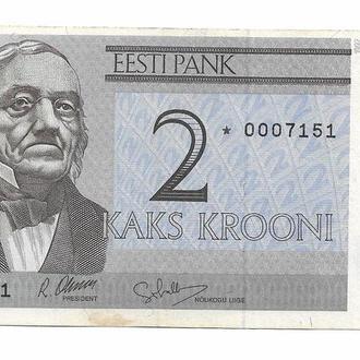 Эстония 2 кроны 1992 серия замещения редкая.